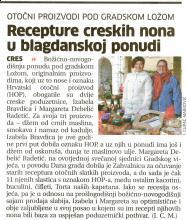 Novi list isječak Božić 2011